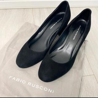 ファビオルスコーニ(FABIO RUSCONI)の美品!ファビオルスコーニ 22.5 本革 イタリア製 ブラック パンプス(ハイヒール/パンプス)