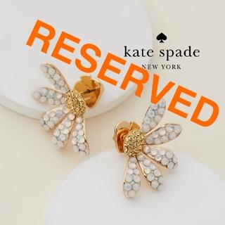 kate spade new york - 【新品♠本物】ケイトスペード デイジーステートメントピアス