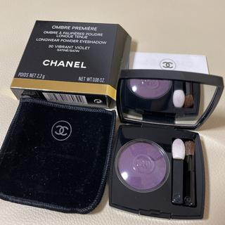 CHANEL - シャネル オンブルプルミエールプードゥル 30 ヴィブラン ヴィオレ