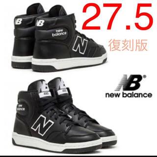 New Balance - ⭐️新品未使用タグ付き⭐️希少ニューバランスハイカットモデル