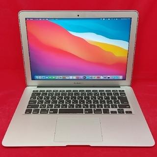 Mac (Apple) - Apple MacBook Air Mid 2017 A1466