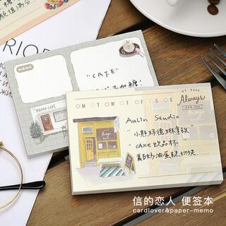 【480枚 6種セット】Y32 散歩塗鴉シリーズ コラージュ素材 大きめ メモ帳