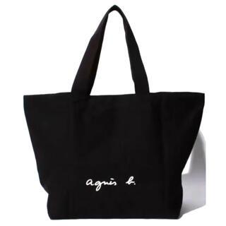 ✨アニエスベー ロゴ トートバッグ Lサイズ ブラック✨
