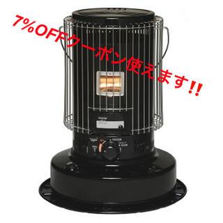 ☆ 新品 KS-67H ストーブ トヨトミ レア ブラック 黒 ☆