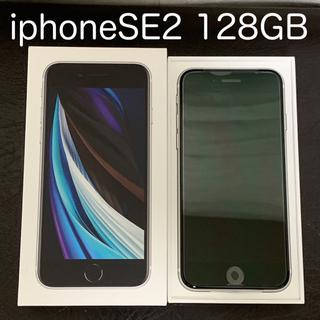 Apple - iPhone SE2 (第2世代) ホワイト 128GB SIMフリー ケース付