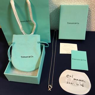 Tiffany & Co. - 【美品】ティファニー ラビングハート ネックレス シルバー952 ペンダント