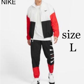 NIKE - 新品 NIKE ナイキ ウーブン ジャケット&パンツ 白黒赤 上下セット L