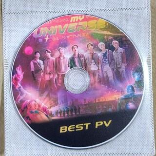 BTS BEST PV