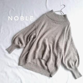 Noble - NOBLE ノーブル アンゴラシャギータートルネックプルオーバー ブラウン