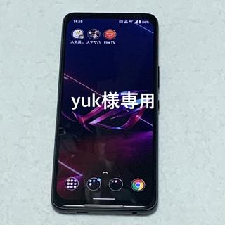 ASUS - ASUS ROG Phone 5 256GB 16GB BLACK 国内版