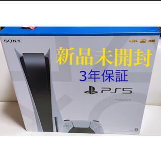 SONY - PlayStation5本体 ディスクドライブ搭載モデルCFI-1100A01