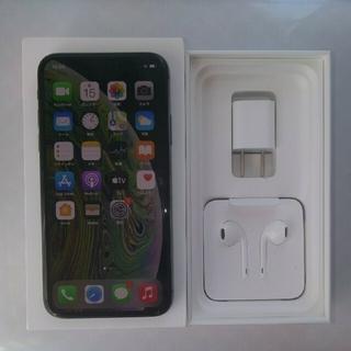 iPhone - iPhoneXs 256GB SIMフリー