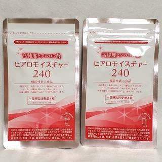 キユーピー(キユーピー)のキューピーヒアロモイスチャー240(その他)