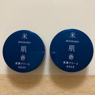 KOSE - 米肌 肌潤クリーム10g×2個