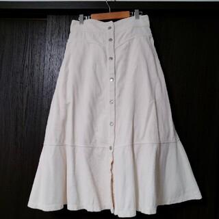 ZARA - 美品 ZARA 白ロングスカート