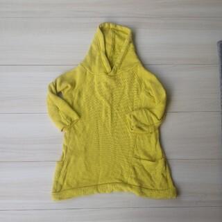 フェリシモ(FELISSIMO)のフェリシモ 子供服パーカー 90cm(ジャケット/上着)