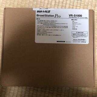 Buffalo - BUFFALO IPsec対応 VPNルーター VR-S1000