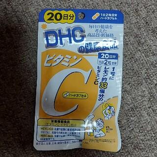 ディーエイチシー(DHC)の【新品・未開封】DHC ビタミンC  ハードカプセル 20日分(ビタミン)