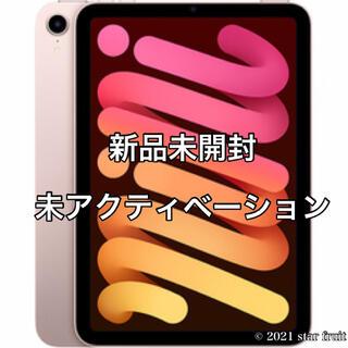 Apple - 新品未開封 iPad mini 64GB 第6世代 2021 MLWL3J/A