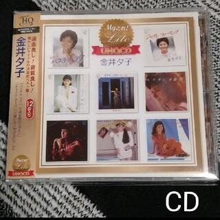 金井夕子/Myこれ!Lite【UHQCD】/ベスト盤CD