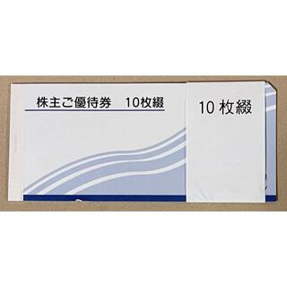 アルペン 株主優待券 5000円分