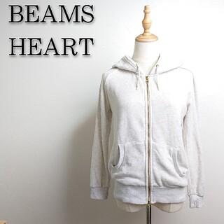 ビームス(BEAMS)のビームスハートBEAMSレディースジップアップパーカーS~Mフーディー ホワイト(パーカー)