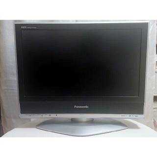 Panasonic - 20型テレビ[パナソニック VIERA TH-20LX70]
