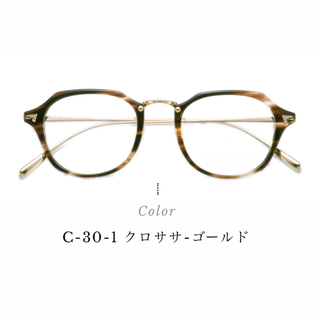 Ray-Ban - BJ Classic Collection