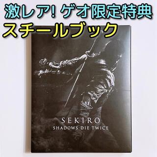 PlayStation4 - SEKIRO SHADOWS DIE TWICE ゲオ限定特典 スチールブック