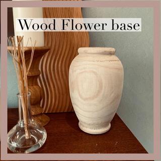 インスタで人気 新品 韓国雑貨 ウッドフラワーベース 花瓶 木製 韓国インテリア