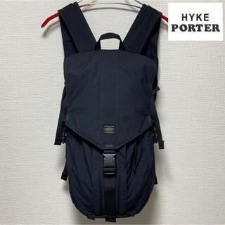 PORTER - HYKE デイパック PORTER リュック 廃盤 ポーター ハイク ブラック