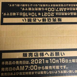 コナミ(KONAMI)の遊戯王 バトルオブカオス 未開封1カートン(Box/デッキ/パック)