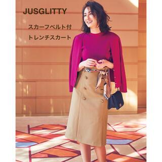 ジャスグリッティー(JUSGLITTY)の新品未使用タグ付き⭐︎ジャスグリッティー スカーフベルト付トレンチスカート(ひざ丈スカート)