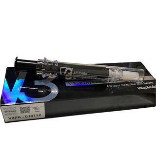 V3ピンジェクトセラム 正規品
