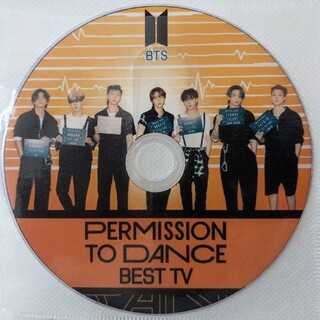 BTS   DVD   Permission to Dance