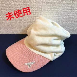 BRIDGESTONE - ブリヂストン ゴルフ 帽子 レディース フリーサイズ55〜58cm