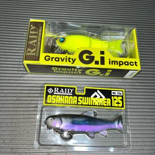 レイドジャパン G.i オサカナスイマー125 セット