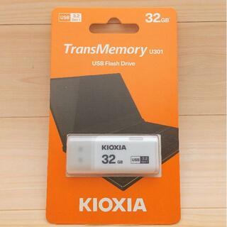 東芝 - 【新品/送料込】東芝 32GB USB3.2 Gen1対応 メモリ