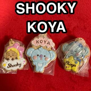 BT21 クッキーチャームコット SHOOKY KOYA 3個セット 即購入OK