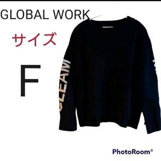 グローバルワーク(GLOBAL WORK)のGLOBAL WORK グローバルワーク ニット セーター 黒ロゴ フリーサイズ(ニット/セーター)