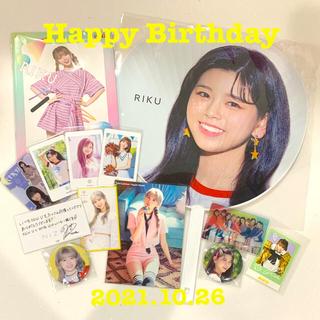 NiziU リクちゃん ♡Happy Birthday♡ セット