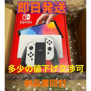 Nintendo Switch - ★新品、未開封★ Nintendo Switch 有機ELモデル