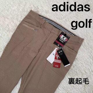 adidas - 88新品定価12100円/アディダス/メンズ/秋冬/裏起毛/ストレッチパンツ