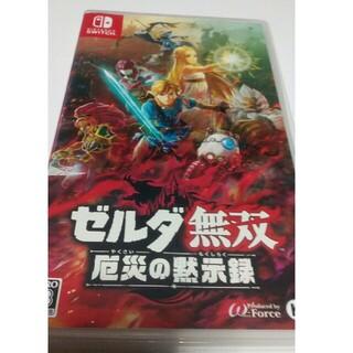 Nintendo Switch - ゼルダ無双 厄災の黙示録 Switch