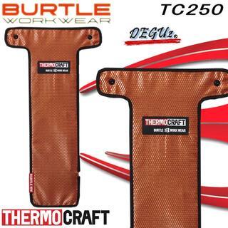 バートル(BURTLE)のTC250 サーモクラフト 【  バートル ヒーター 電熱パッド  】(電気ヒーター)