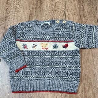 familiar - 【familiar】セーター ニットセーター