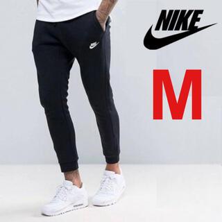 NIKE - 【新品未使用!!】ナイキ フレンチテリー ジョガーパンツ ブラックM
