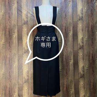 VERMEIL par iena スカート