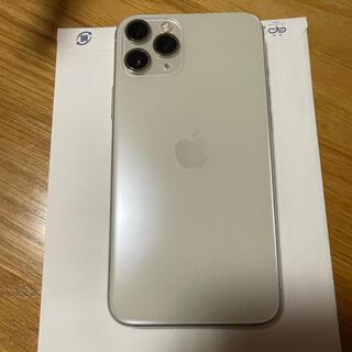 iPhone - iPhone11Pro 256GB 美品 Apple保証あり