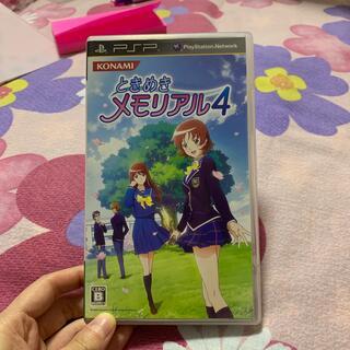 コナミ(KONAMI)のときめきメモリアル4 PSP(携帯用ゲームソフト)